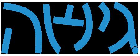 logo-gisha